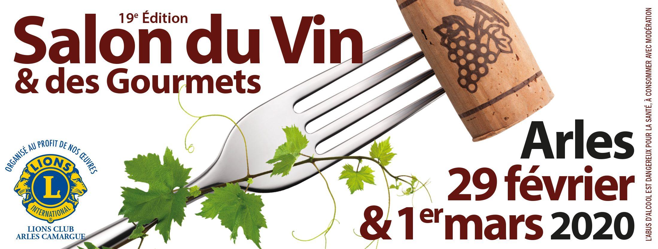 Salon du vin et des gourmets 2020 à Arles