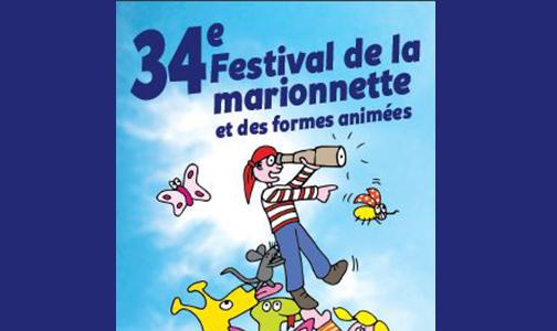 festival de la marionnette à Fourques