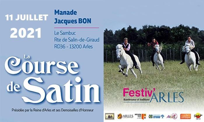 Course de Satin 2021 à la manade Jacques Bon en Camargue