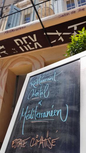 restaurant oriental et mediterranéen à Saint Rémy de Provence Alpilles - La Rose des Sables
