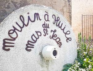 Moulin à huile Alpilles Mas Saint Jean